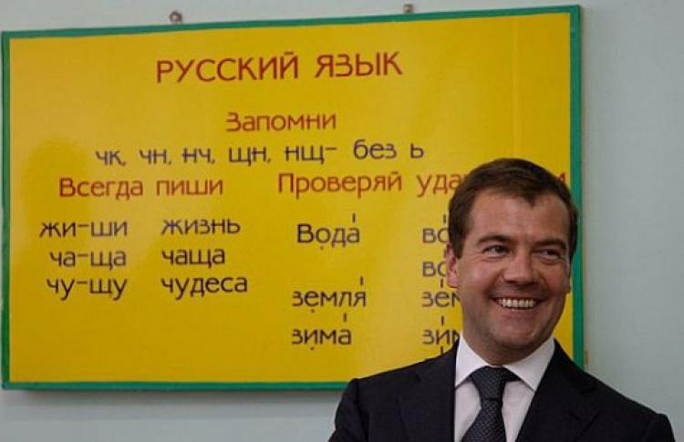 Медведев выложил ролик про себя изафрендил dolboed'a