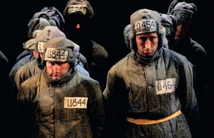Гастроли Пермского оперного театра