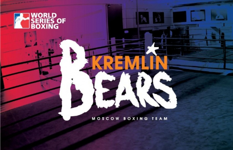Всемирная Серия Бокса (WSB). Россия - Франция