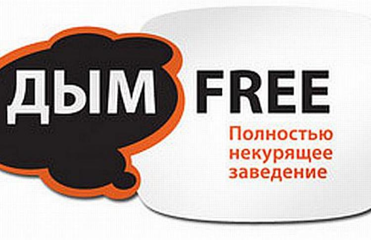 Московские рестораны, кафе ибары отказываются откурения