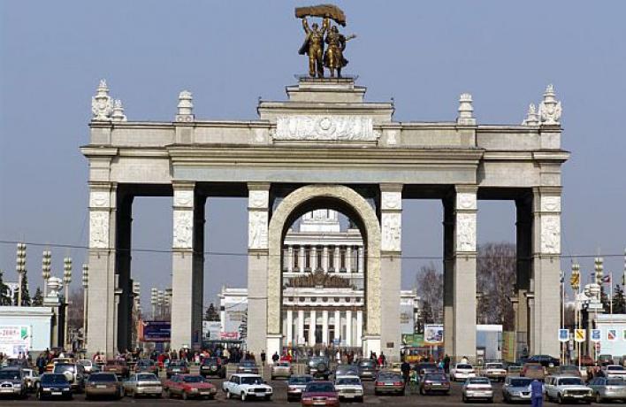 ВВЦ заработал нанезаконной аренде памятников 1млрд рублей