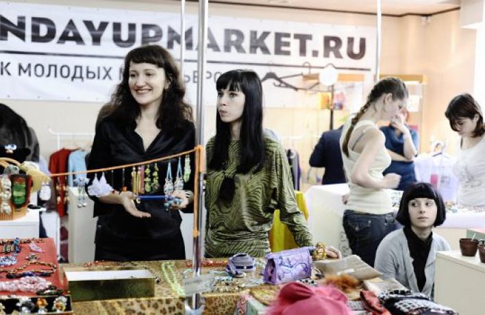 В«Атриуме» пройдет праздник шопинга отнаших лучших дизайнеров