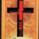 Смерть в Византии