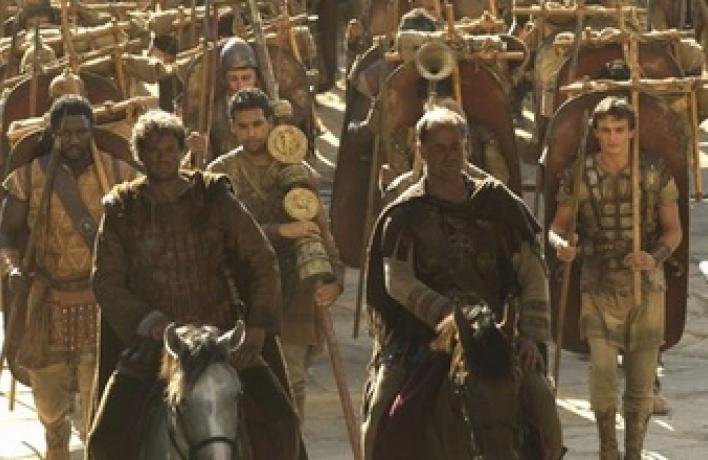 Последний легион