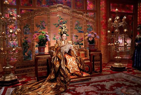 Проклятие золотого цветка - Фото №14