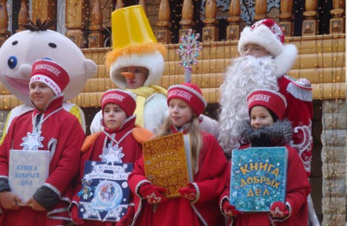 Открытие Резиденции Деда Мороза вШуваловке