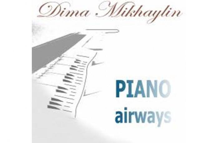 Несколько фактов обальбоме Piano Airways