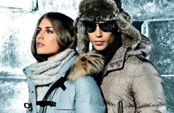 Теплые куртки ипальто
