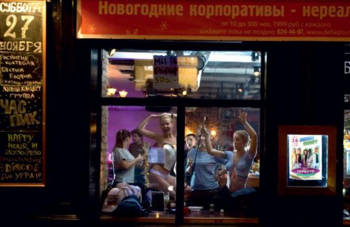 12новых баров