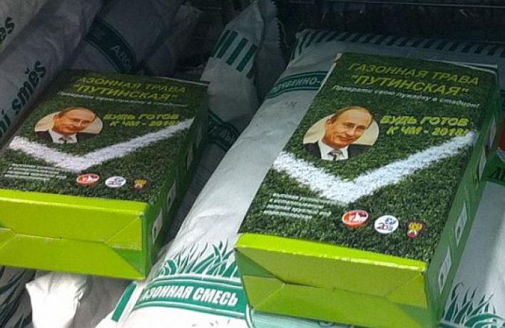 Вмагазине можно купить травку имени Путина без разрешения премьера