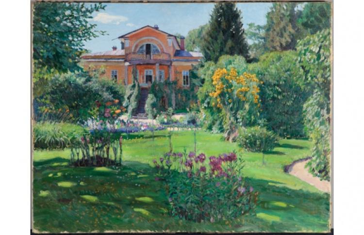 Выставка московского Клуба коллекционеров изобразительного искусства