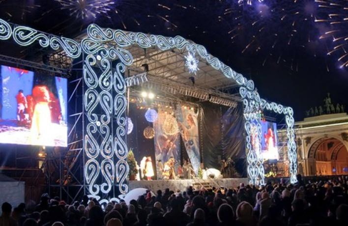 Рождество Христово наДворцовой площади