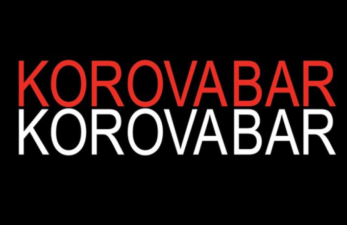 Служба бесплатной доставки KOROVABAR