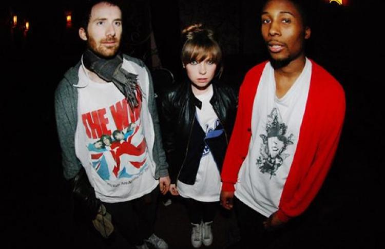 We Have Band (Лондон, Великобритания)
