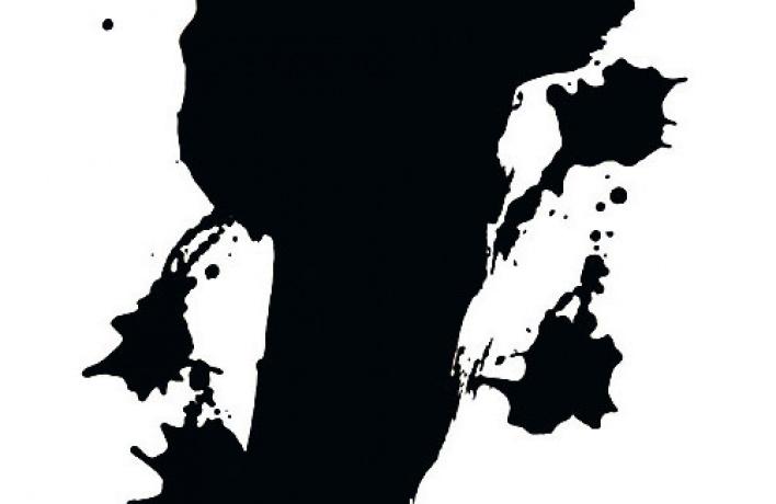 «Восток— Запад»
