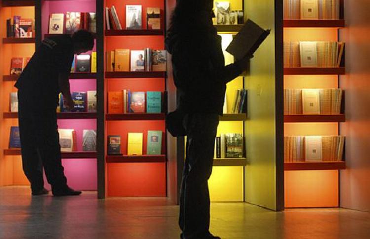 Появился рейтинг наиболее востребованных книг