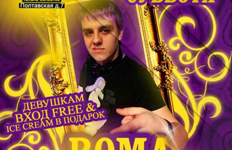 Roma Platinum DJs Birthdayparty! DJs Magnit, Arman Asante, Miguel Roce, Platinum DJs, Asti, Мr. Slipenberg, Vernandi & Mc Ruf, Slow, Fisher, Marky, Pill.One