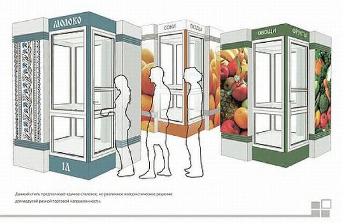 Собянин установит новые лего-палатки