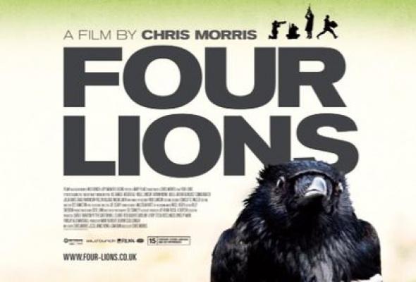 Четыре льва - Фото №0