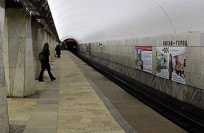 Два дня станцию «Китай-город» будут ремонтировать