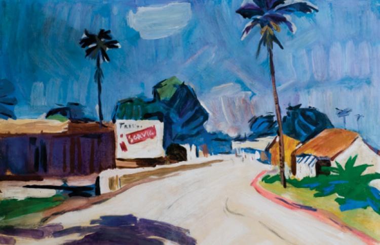 Страны, люди, города в творчестве художников 1920-х - 1970-х годов