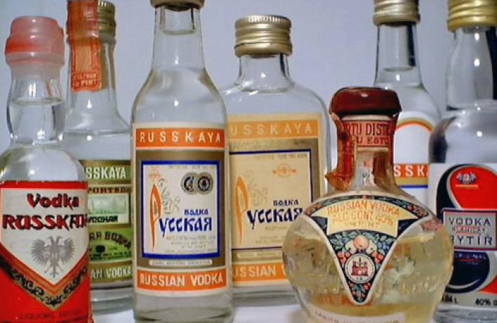Праздник «Русской водки»