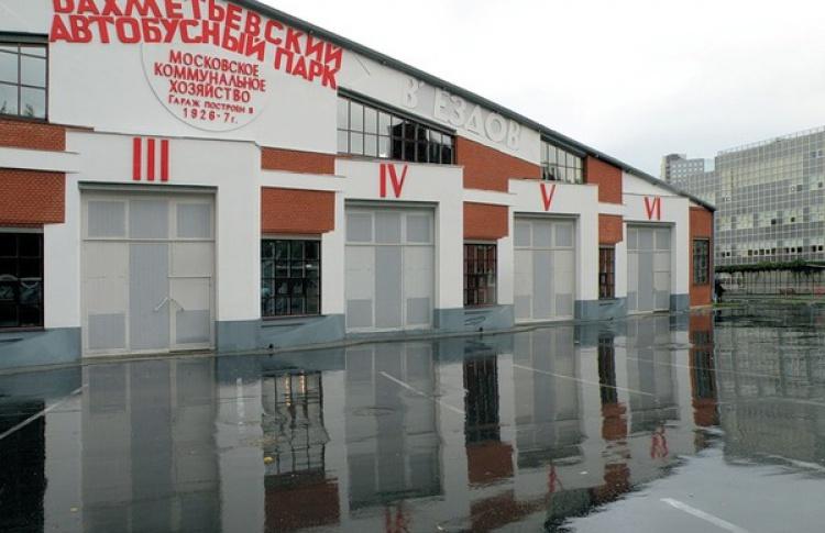 Еврейский музей заменит культурный центр «Гараж»