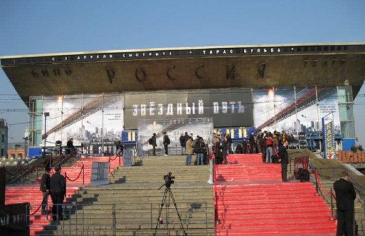 Кинотеатр «Пушкинский» могут закрыть нареконструкцию