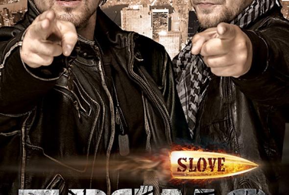 Slove. Прямо в сердце - Фото №6