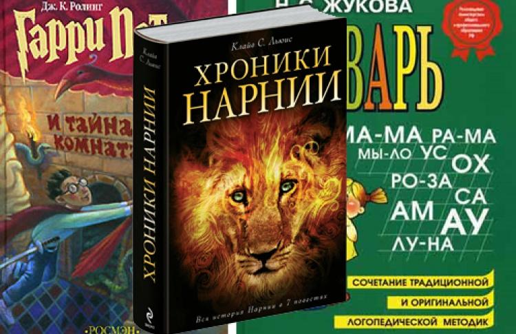 Топ-15детских книг