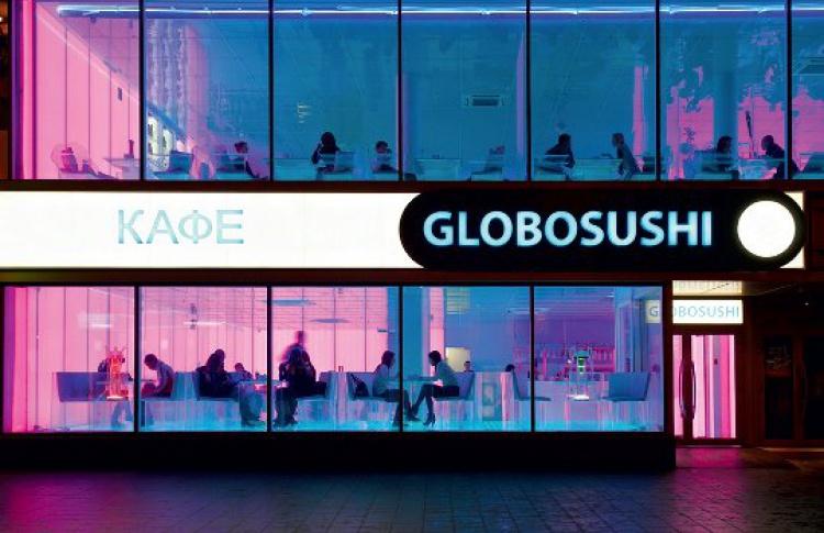 Globosushi