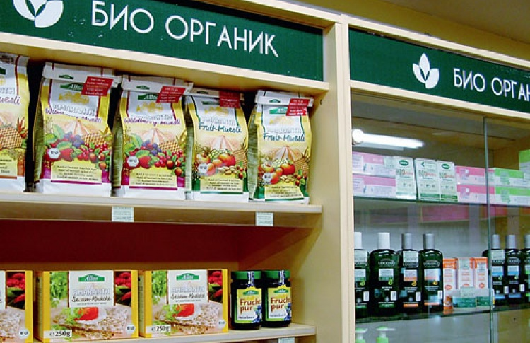 Всети аптек «Фиалка» появились био-отделы