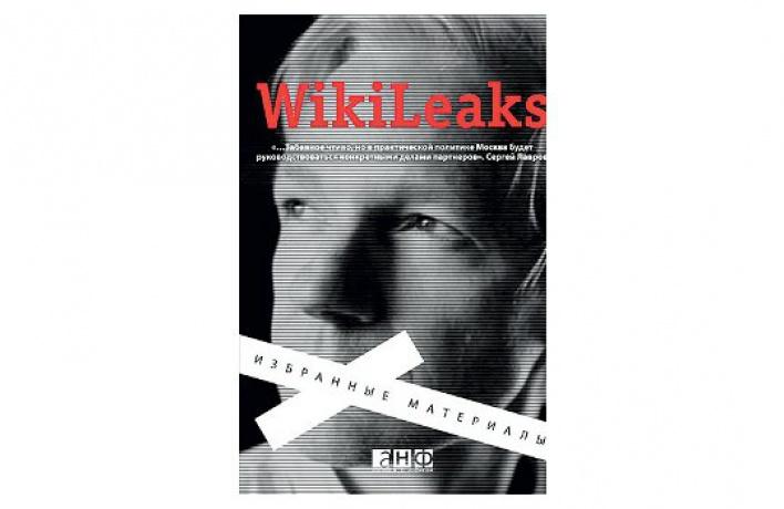 WikiLeaks: Избранные материалы
