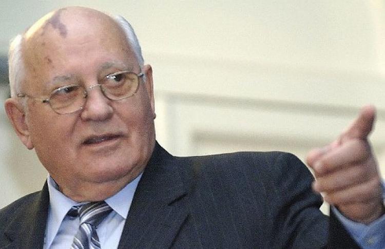 Горбачеву— 80