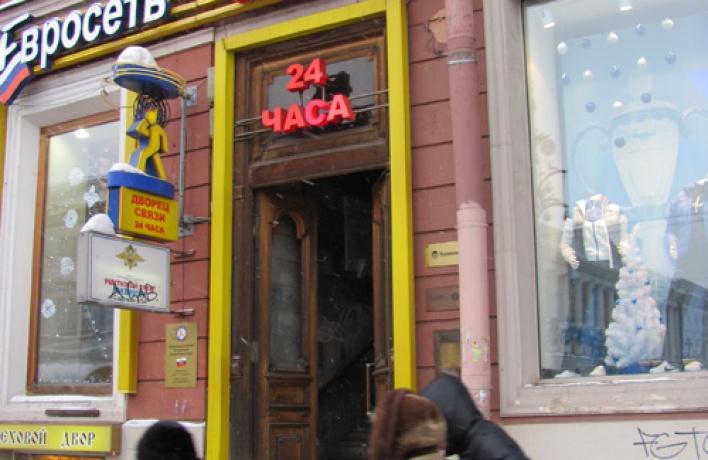Альфа-Банк открыл мини-офисы всалонах связи «Евросеть»