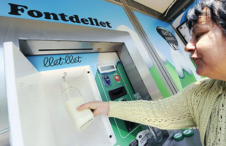ВМоскве появятся автоматы попродаже молока