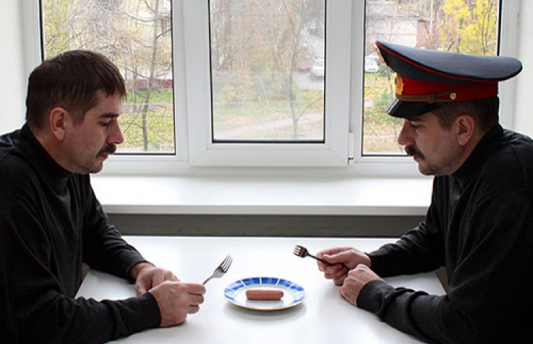 """Объединение """"PARAZIT"""" """"Внутренняя милиция"""""""