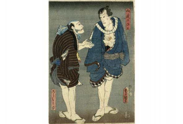 Японская гравюра - Фото №1