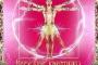 «Ляпис Трубецкой» бесплатно выложил всеть свой новый альбом