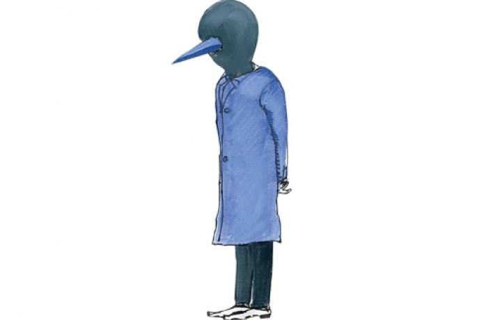 Детский спектакль «Синяя птица»