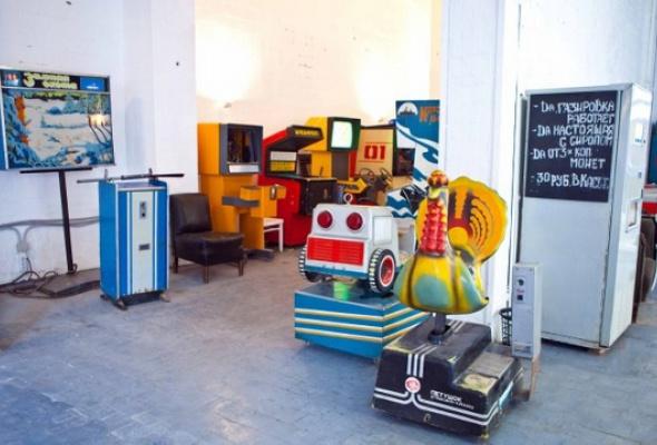 Музей советских игровых автоматов - Фото №2