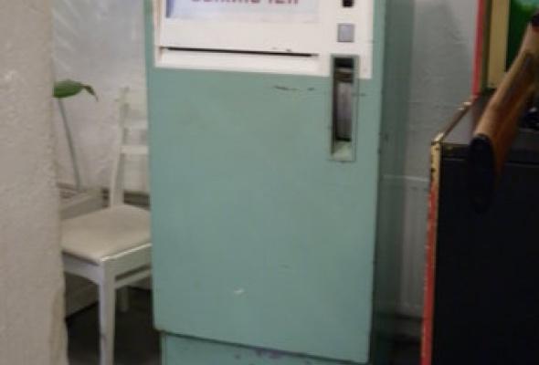 Музей советских игровых автоматов - Фото №3