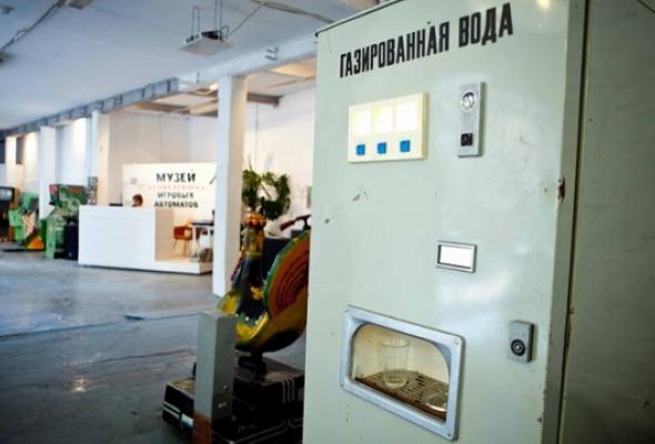 Музей советских игровых автоматов - Фото №4