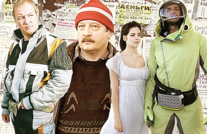 Обзор: 8новых русских фильмов