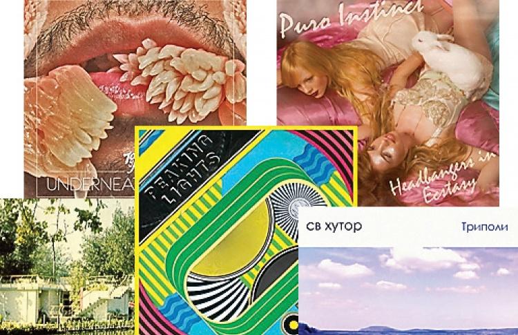 Лучшие альбомы встиле chillwave