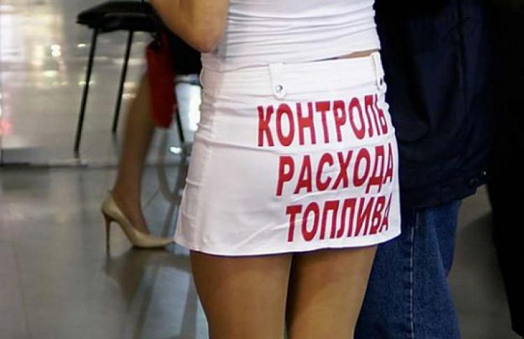 ВГосдуме запретят декольте имини-юбки