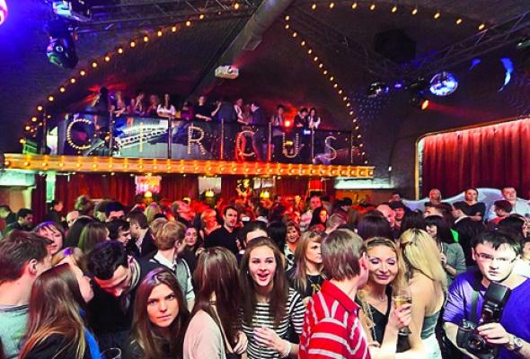 Открытие клуба Circus - Фото №1