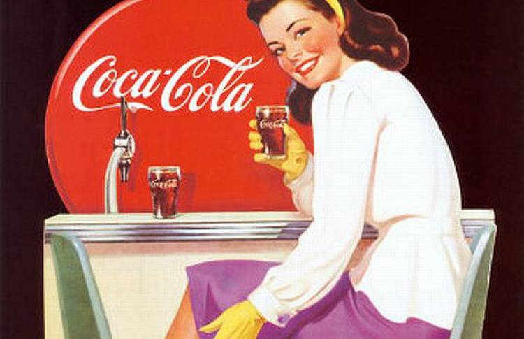 29марта Кока-коле исполнилось 125 лет