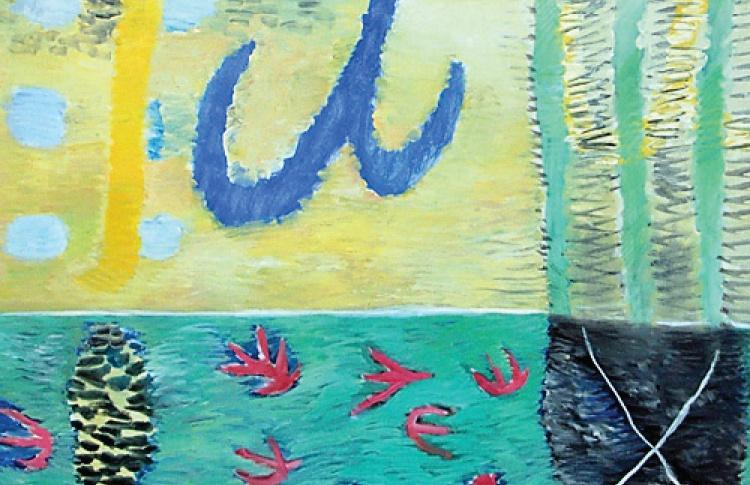 """Выставка работ Владимира Загорова """"Постепенное сближение"""""""