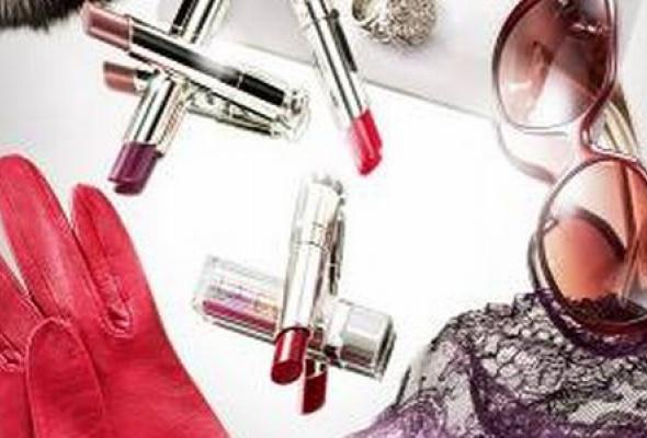 Стань иконой стиля Dior - Фото №0